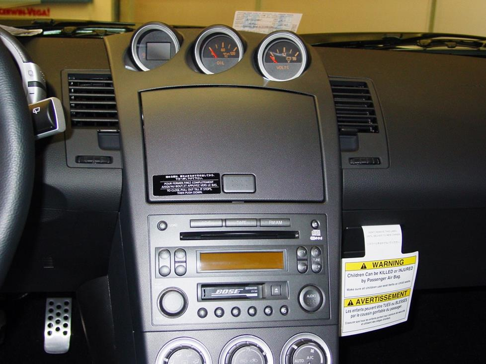 The 350Z with the Bose stereo system