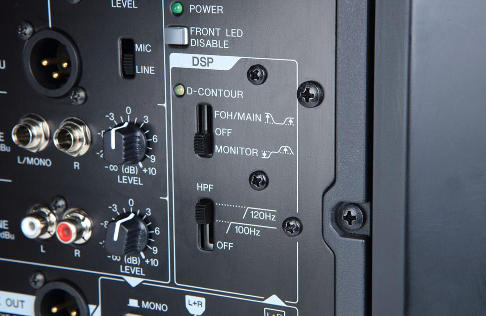 Close-up of DSP section on powered PA speaker