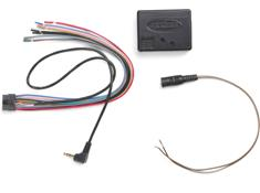 Steering Wheel Audio Control Adapters