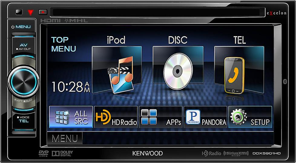 Kenwood 5901 DVD receiver
