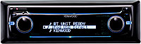 Kenwood KDC-MP538U CD Receiver